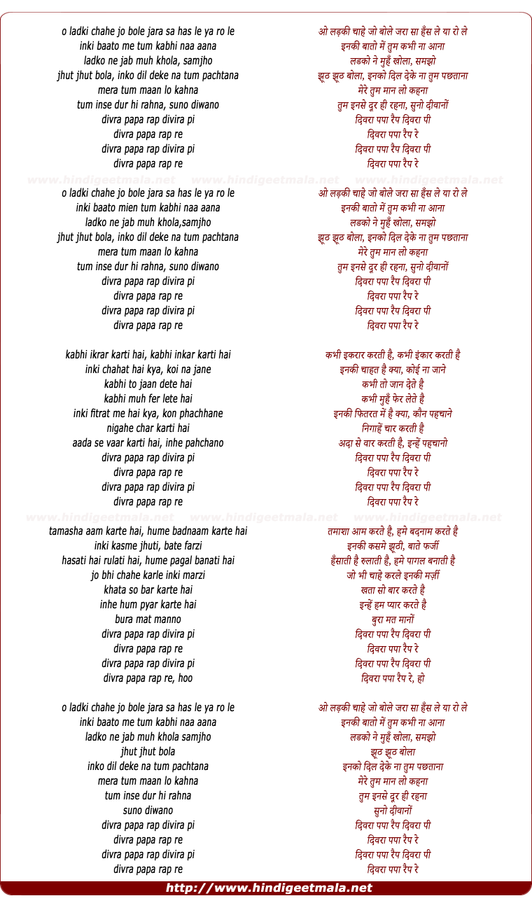 lyrics of song Ladki Gori Ya Kali