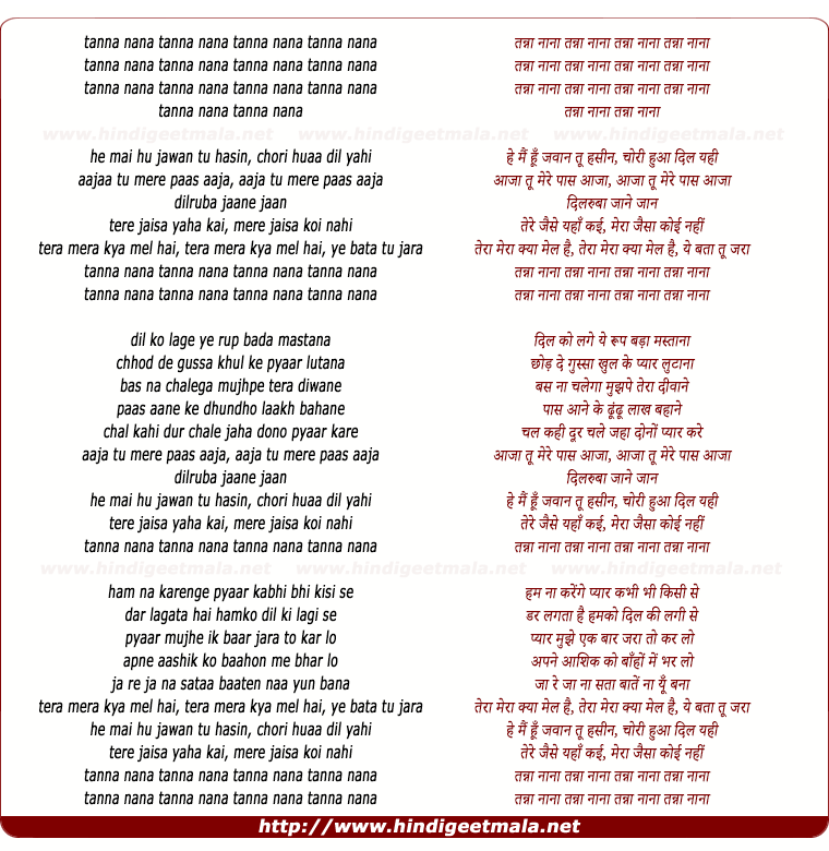 lyrics of song Tanna Nana Tanna Nana
