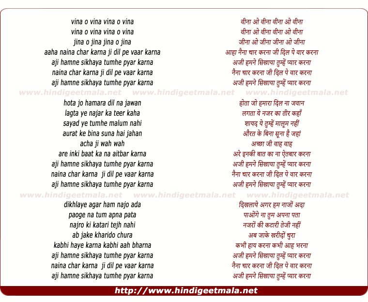 lyrics of song Naina Chaar Karna