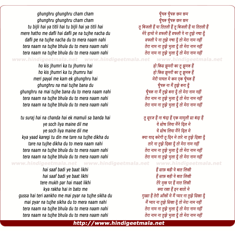 lyrics of song Tu Bijli Hai Ya Titli Hai