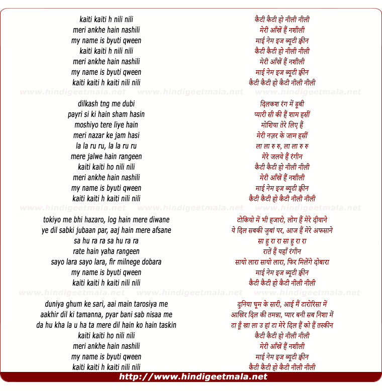 lyrics of song Meri Ankhe Hai Nashili