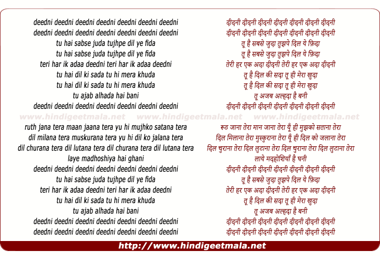 lyrics of song Deedani