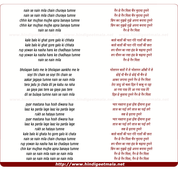 lyrics of song Nain Se Nain Mila Chain Churaya Tumne