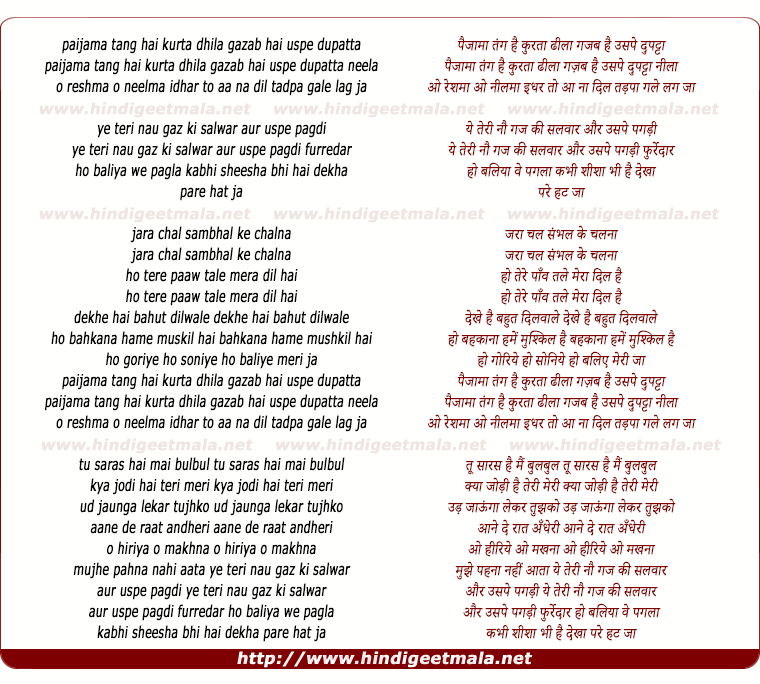 lyrics of song Paijama Tang Hai Kurta Dhila