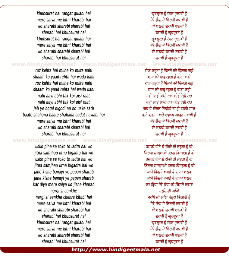 lyrics of song Khubsurat Hai Rangat