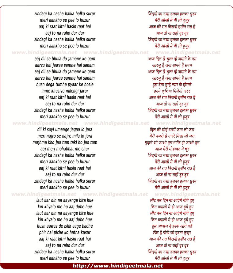 lyrics of song Zindagi Ka Nasha Halka Halka Surur