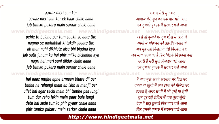 lyrics of song Hum Tumhari Nazar Ke Mare Hai