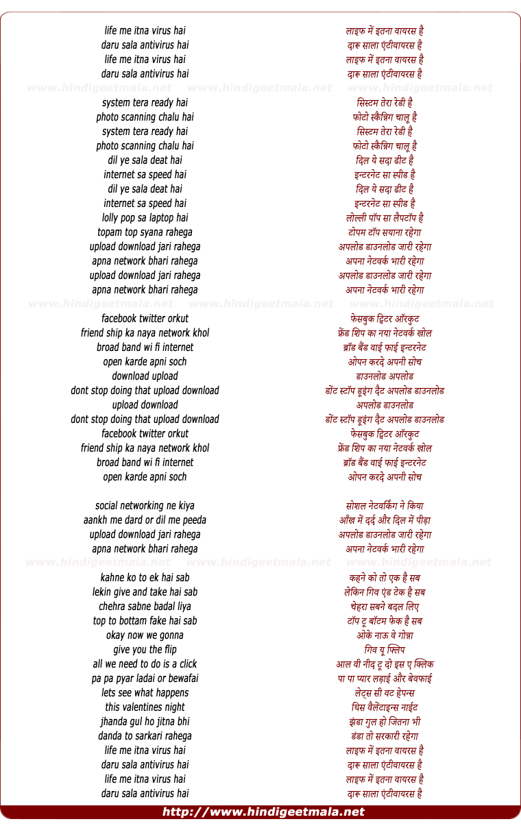 lyrics of song Valentine Song