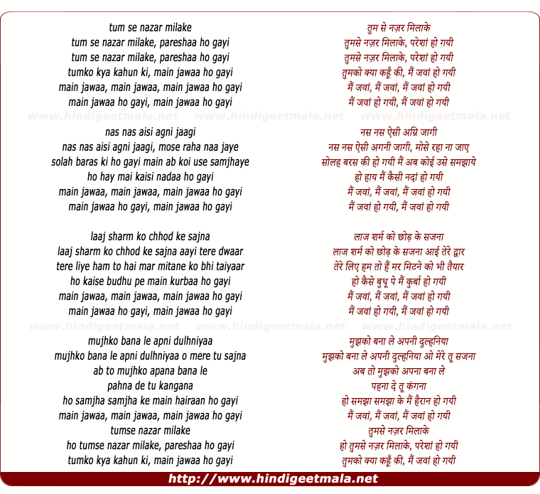 lyrics of song Tum Se Nazar Milake