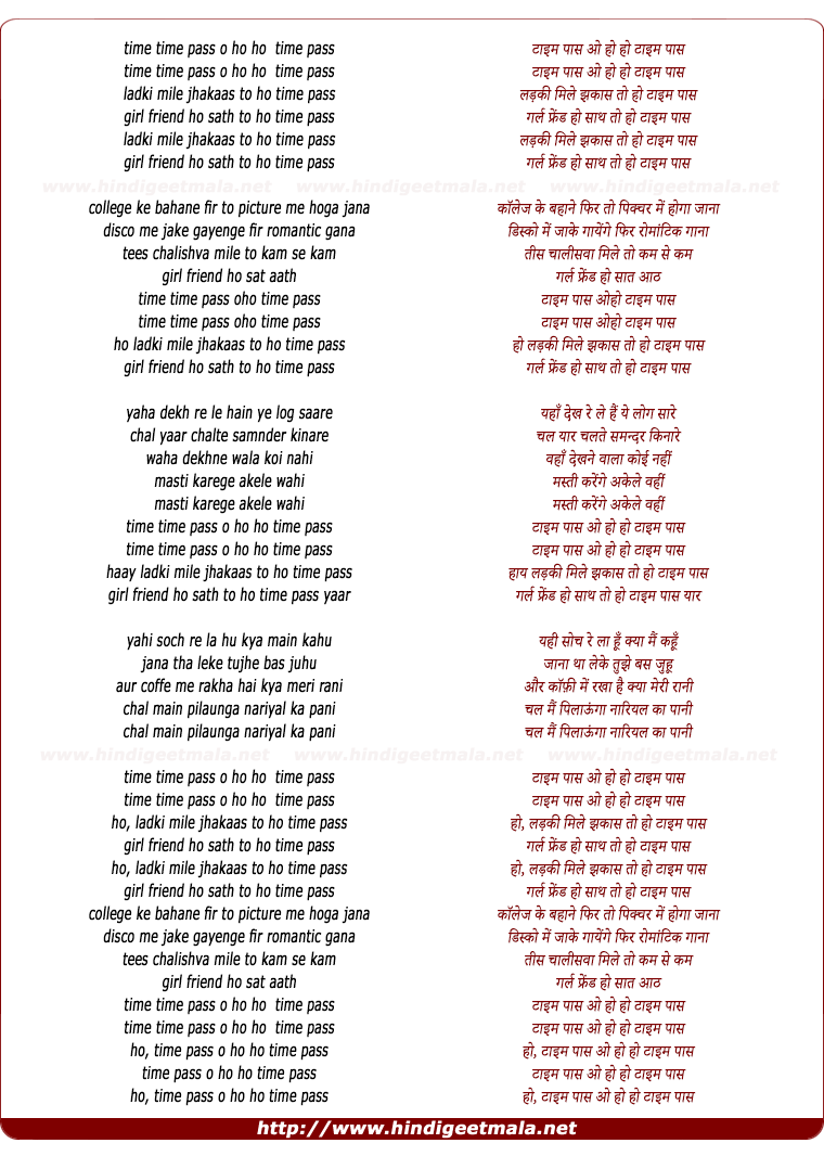 lyrics of song Time Pass