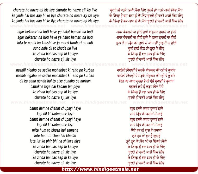 lyrics of song Churate Ho Nazrein Aji Kis Liye