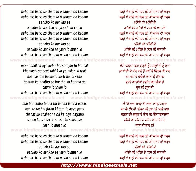 lyrics of song Baho Me Baho Ko Tham Lo