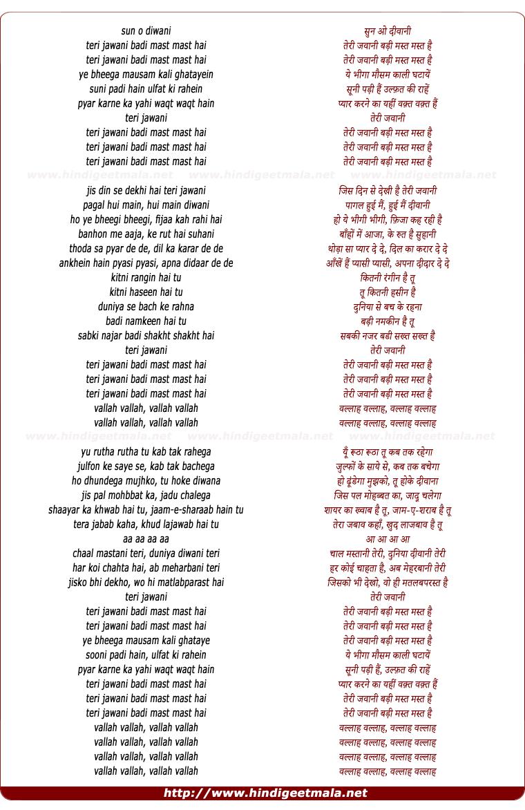 lyrics of song Teri Jawani Mast Mast