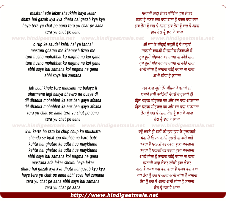 lyrics of song Mastana Ada Lekar