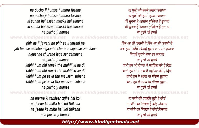lyrics of song Na Pochho Ji Hum Se