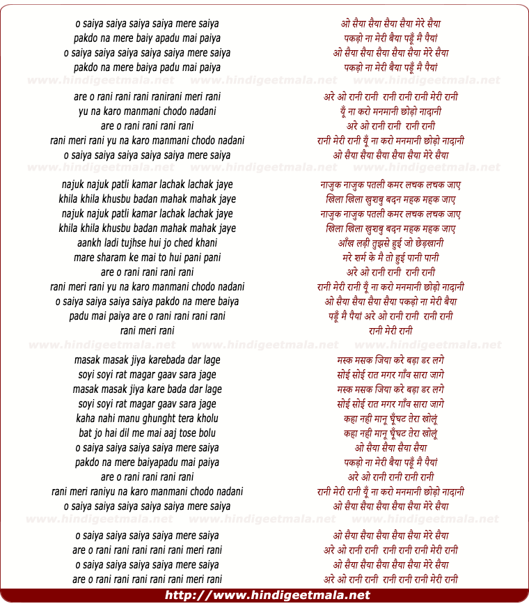 lyrics of song O Saiyan Saiyan Mere Saiya