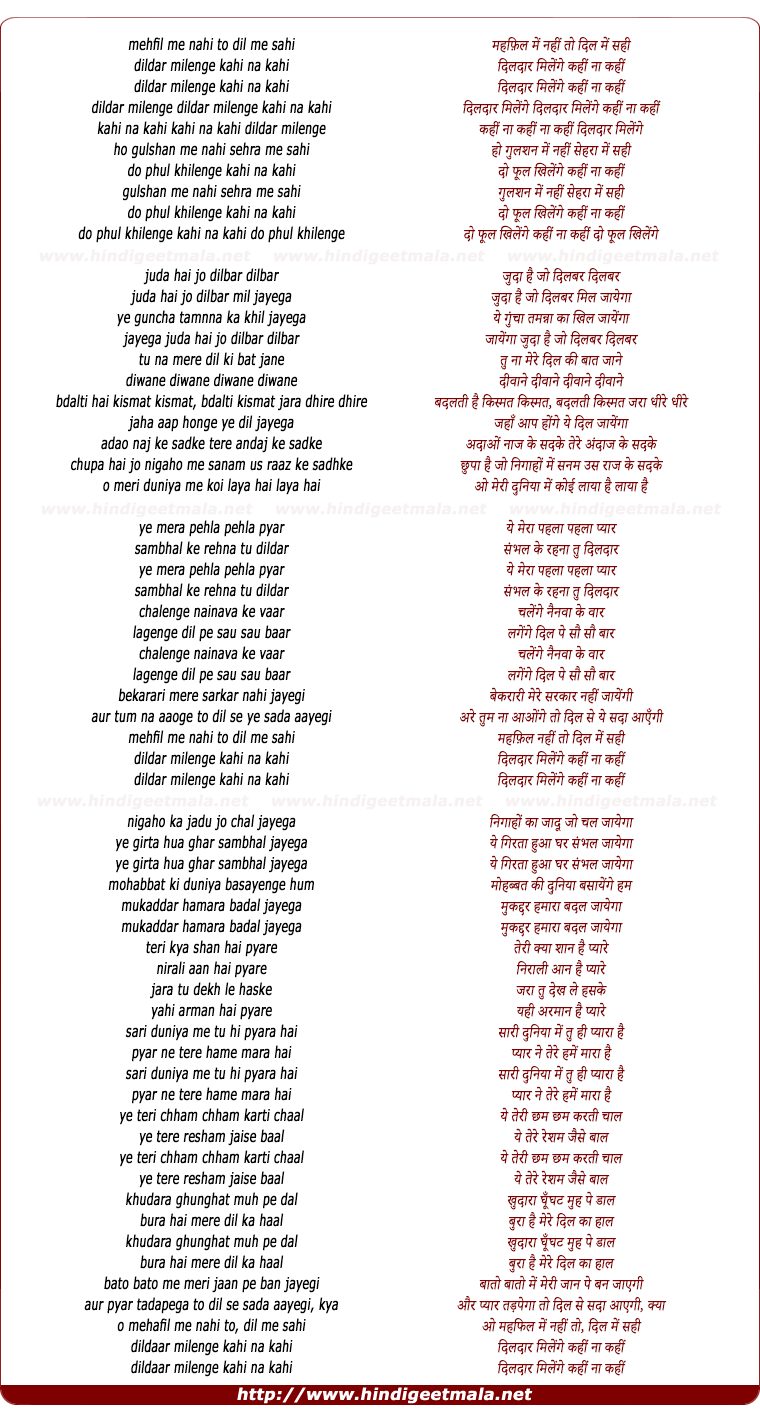 lyrics of song Dildaar Milenge Kahi Na Kahi