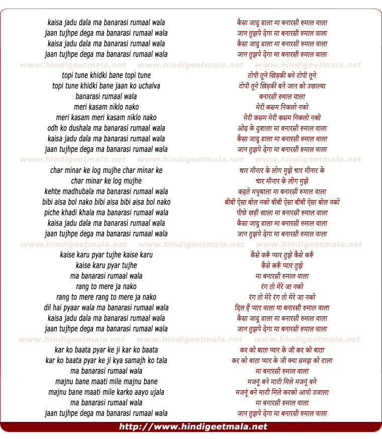 lyrics of song Kaisa Jadu Dala