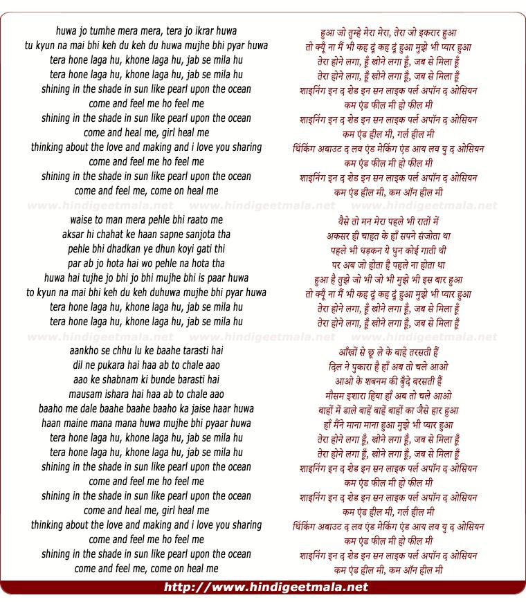 lyrics of song Tera Hone Laga Hu Khone Laga (Remix)