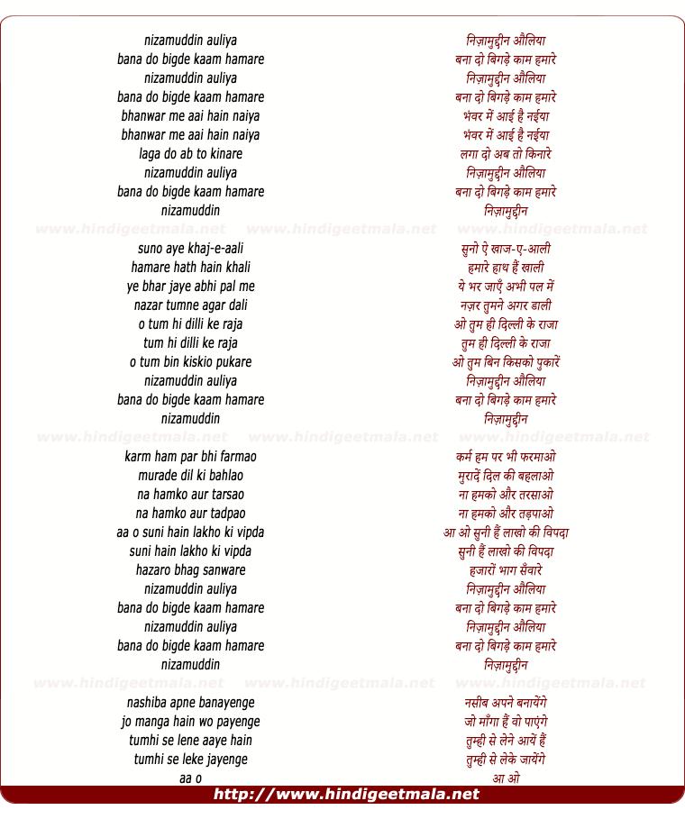 Aur tum aaye lyrics
