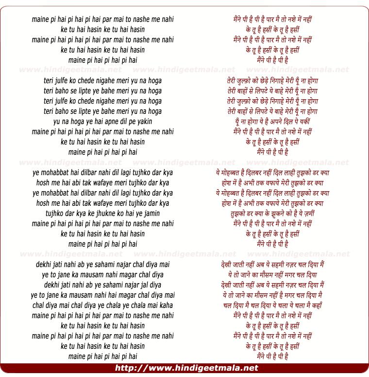 lyrics of song Maine Pee Hai Pee Hai
