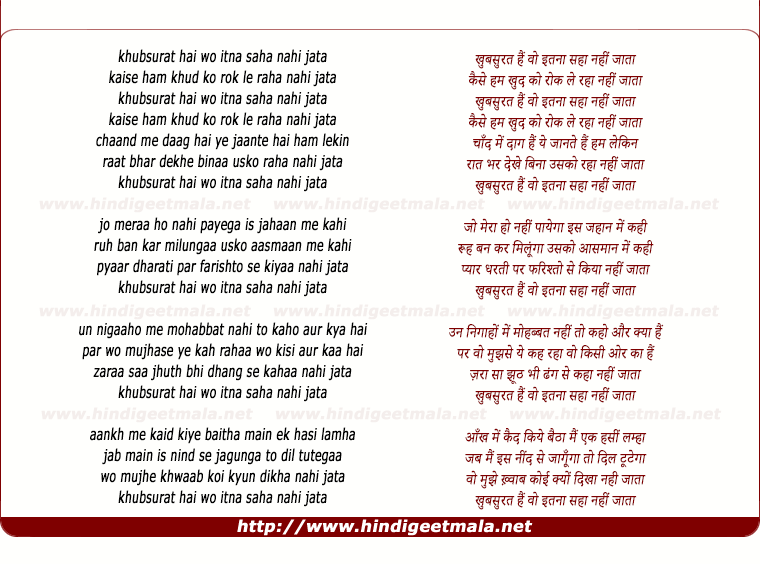 lyrics of song Khubsurat Hai Wo Itna Saha Nahi Jata (Male)