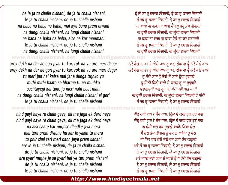lyrics of song Le Jaa Tu Chhalla Nishani De Ja Tu Chhalla Nishani