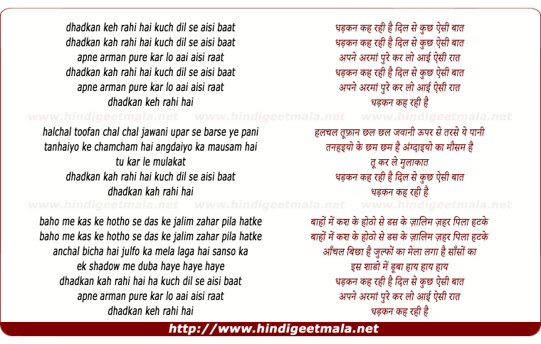 lyrics of song Dhadkan Keh Rahi Hai