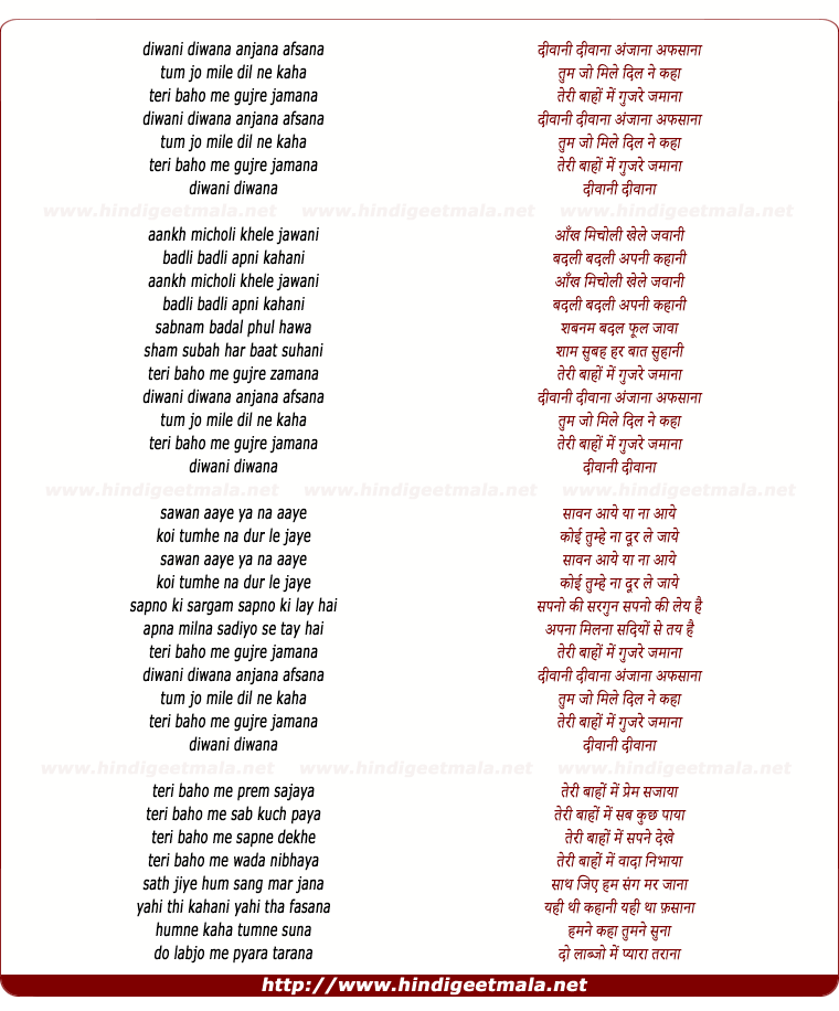 lyrics of song Deewana Deewana Anjana Afsana