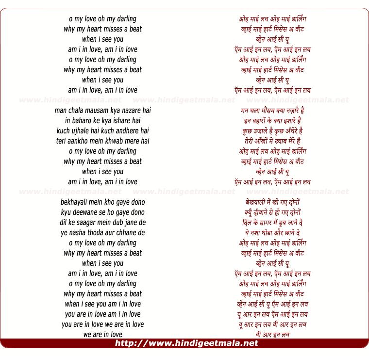 lyrics of song O My Love