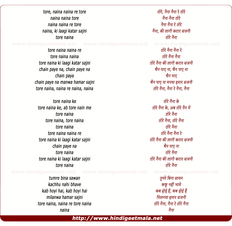 lyrics of song Tore Naina