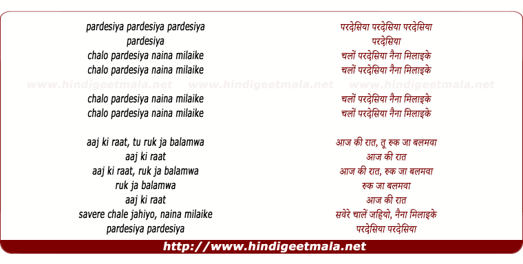 lyrics of song Chala Pardesia Naina