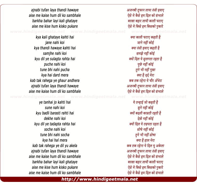 lyrics of song Ajnabi Tufan Laya Thandi Hawaye