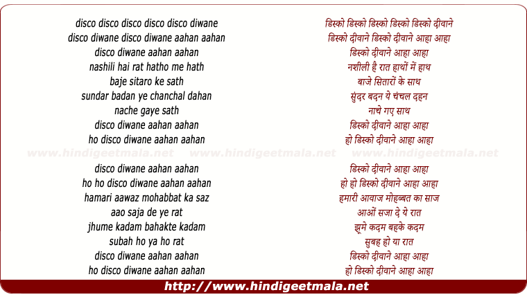 lyrics of song Disco Deewane