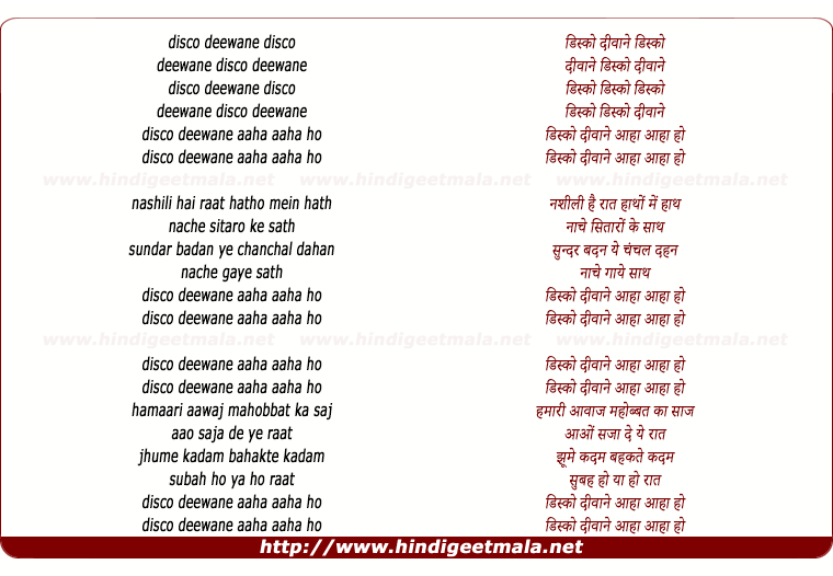 lyrics of song Disco Deewane (Version 2)