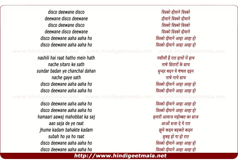 lyrics of song Disco Deewane (Version 2)