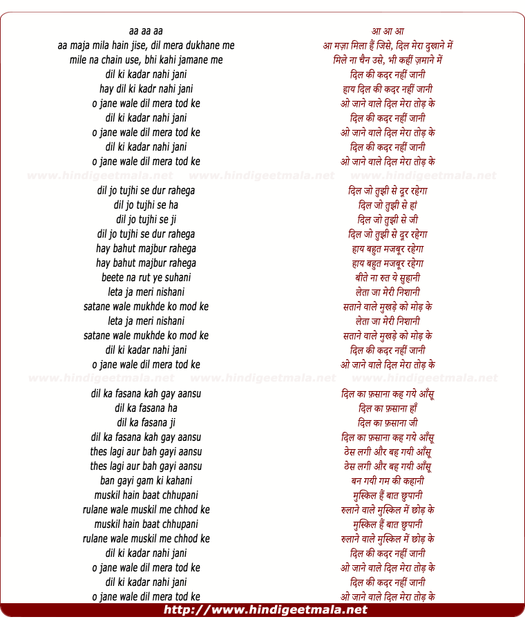 lyrics of song Maza Mila Hai