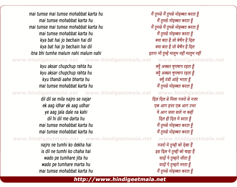 lyrics of song Mai Tumse Mohabbat Karta Hu
