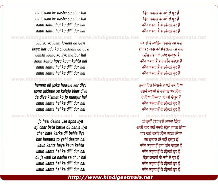 Dilli Ki Raat Lyrics   Indu Sarkar (2017) Songs Lyrics ...