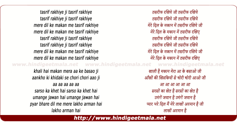 lyrics of song Tashreef Rakhiye Ji Tashreef Rakhiye