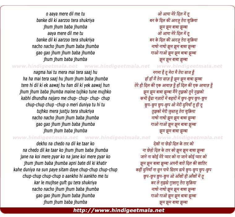 lyrics of song Aaya Mere Dil Me Tu