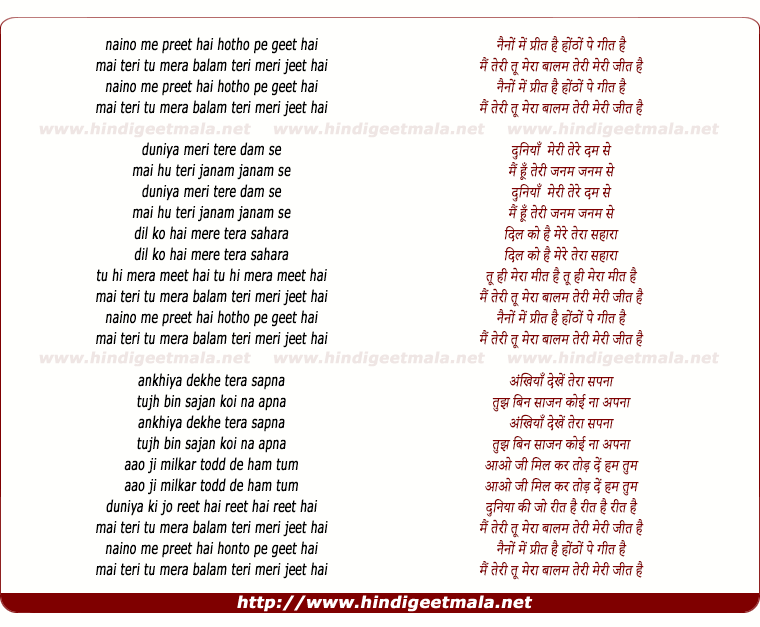 lyrics of song Naino Me Preet Hai