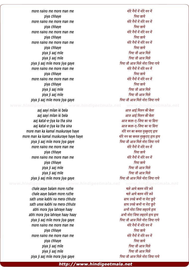 lyrics of song More Naino Me More Man Me