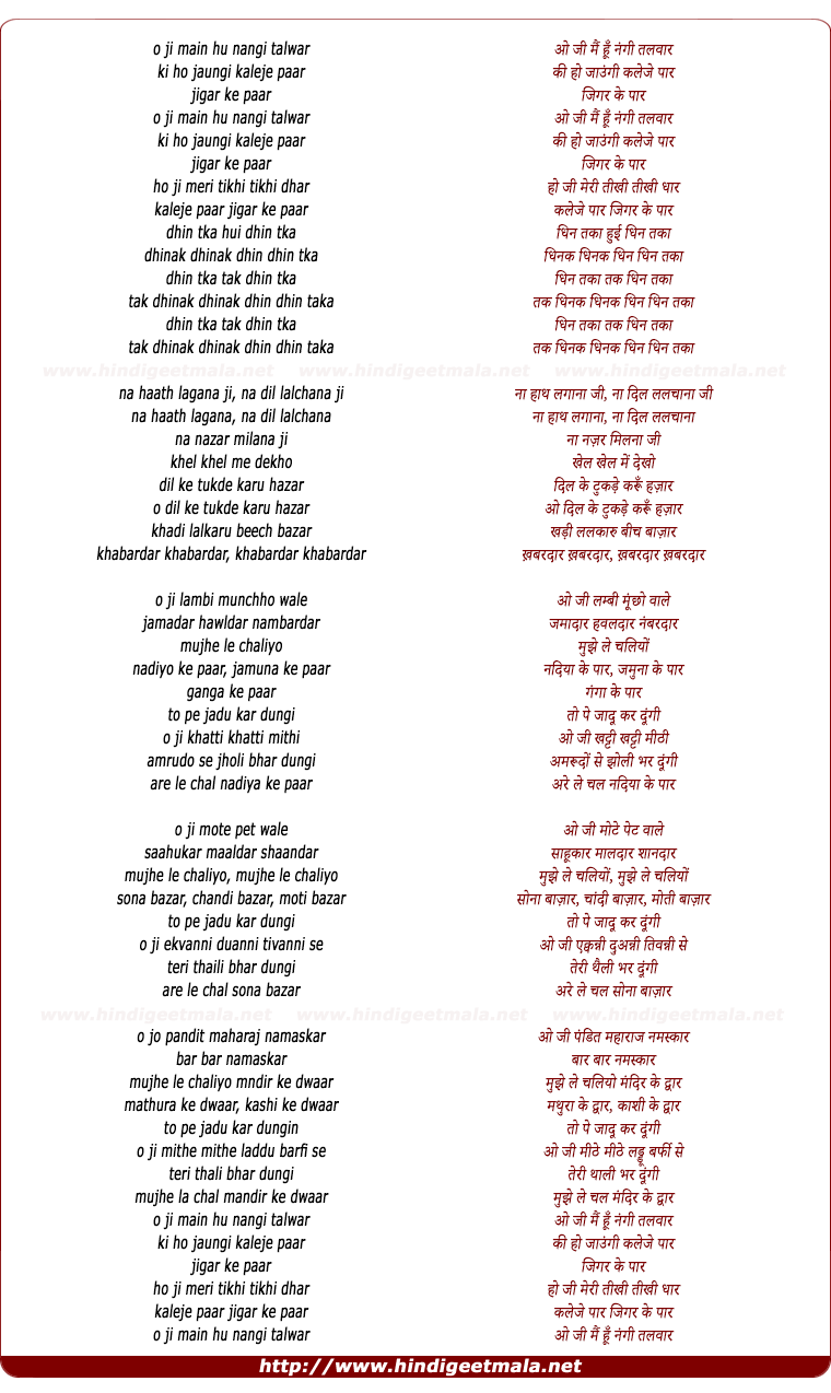 lyrics of song O Ji Main Hu Nangi Talwar