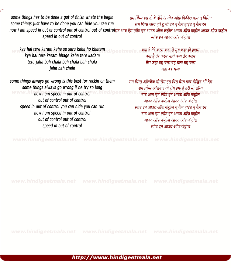 lyrics of song Out Of Control