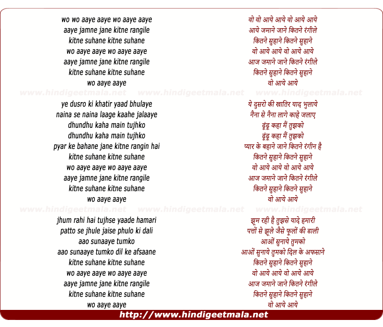 lyrics of song Wo Aaye Aaye Aaj Zamane