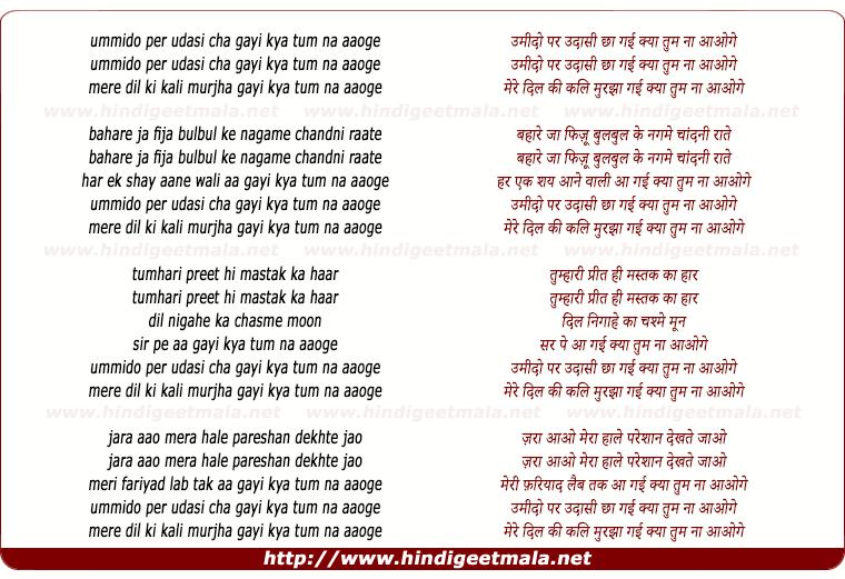 lyrics of song Ummido Pe Udaasi Cha Gayi