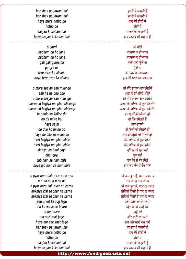 lyrics of song Har Shai Pe Jawani Hai