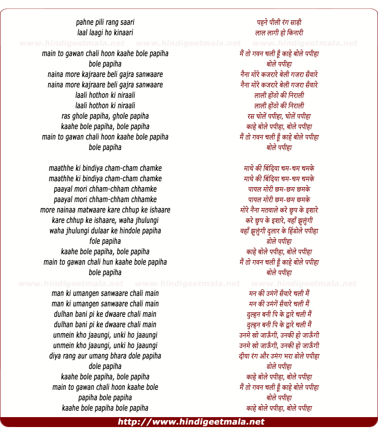 lyrics of song Pehne Peeli Rang Saari