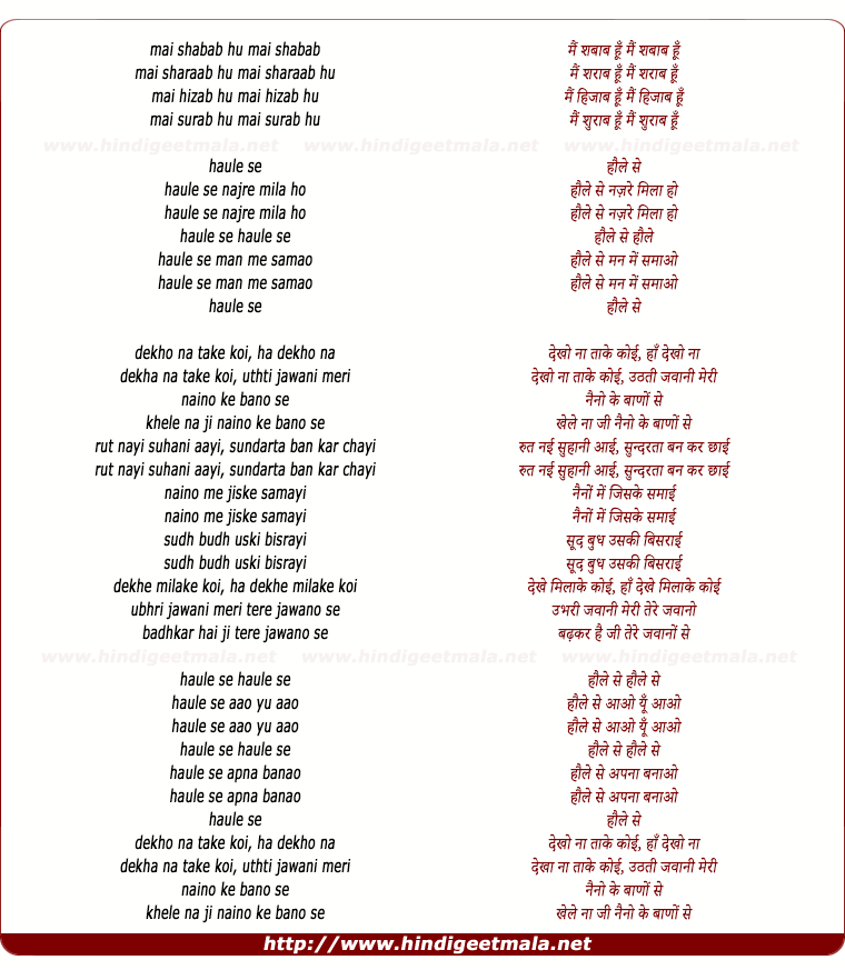 lyrics of song Mai Shabab Hu Mai Sharab Hu